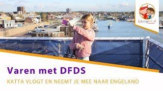 Ga mee op minicruise met DFDS Seaways