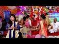 DEVI MAIYA KE BHAVAN ME GHUTMAN KHEL LAGURIYA || देवी मईया के भवन में घुटमन खेल लांगुरिया
