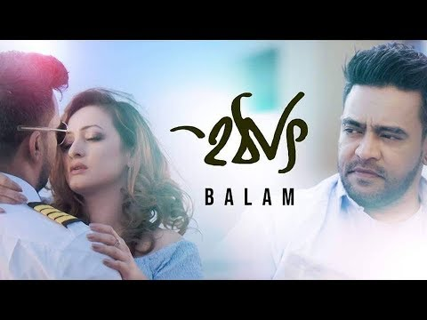 Download হঠাৎ | Hothaat | Balam | Suzena | Tahsan | Apeiruss | The Industry Volume 1 | Bangla New Song 2019 HD Mp4 3GP Video and MP3