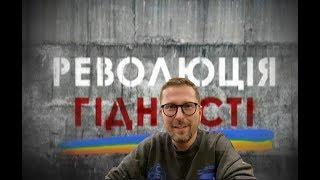 Давайте говорить о том, что было в 14 году в Киеве, правду