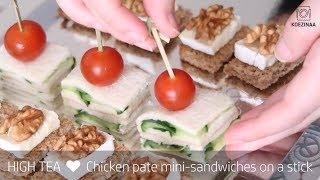 HIGH TEA/BRUNCH ♥ Chicken Pate Mini-sandwiches On A Stick ♥
