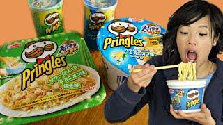PRINGLES RAMEN & YAKISOBA Noodles TASTE TEST - potato chip-flavored instant noodles