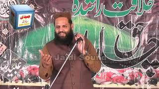 Hazrat Molana Farooq Moawia Sahab Chak Bakar Shah 17.11.2018
