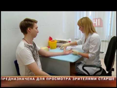 Серологические маркеры гепатита b
