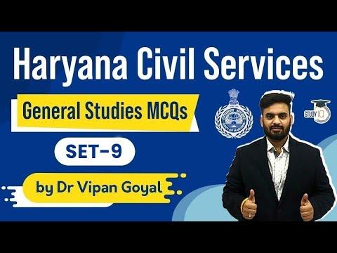 Haryana PCS 2021 Exam l General Studies MCQs Paid Course by ...