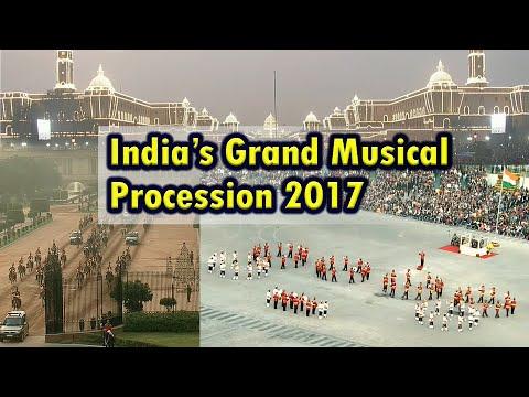 गणतंत्र दिवस बीटिंग रिट्रीट-2017 समारोह विजय चौक नई दिल्ली से