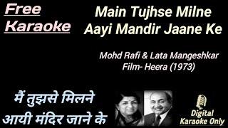 Main Tujhse Milne Aayi Mandir Jane   मैं   - YouTube