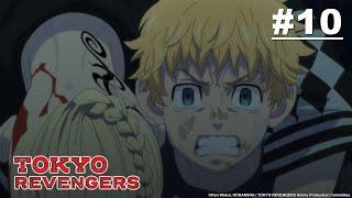 Tokyo Revengers - Episode 10 [Takarir Indonesia]