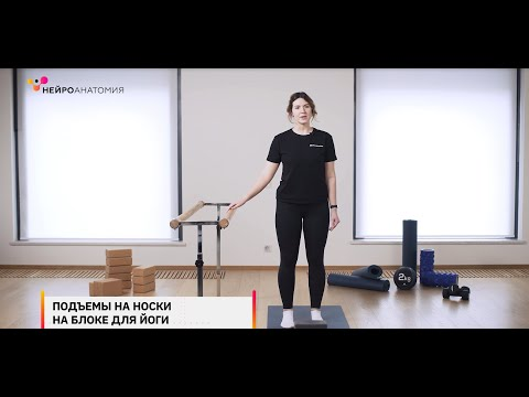 Разрыв коллатеральной связки — Упражнения