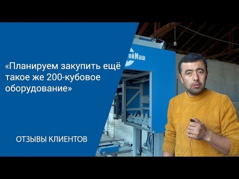 Анвар, Узбекистан, г.Ташкент