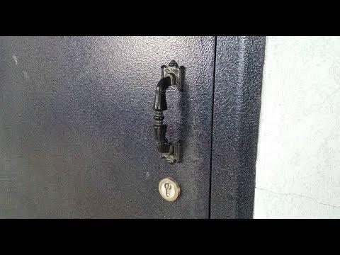 Кому открывать дверь?