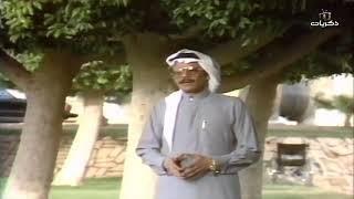 تحميل و مشاهدة طلال مداح -نجمه ونهر فيديو كليب MP3
