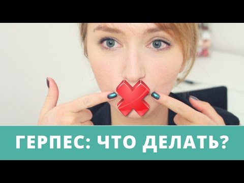 Гепатит б отрицательно