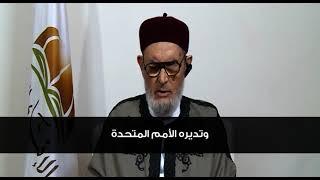النزوح والتهجير الحاصل اليوم في بلاد الإسلام مكيدة صهيونية بأيدي عربية