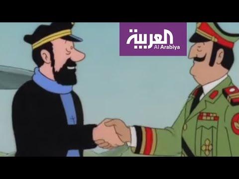 العرب اليوم - شاهد: مزاد فرنسي يعرض لوحات جديدة من قصص تان تان وميلو