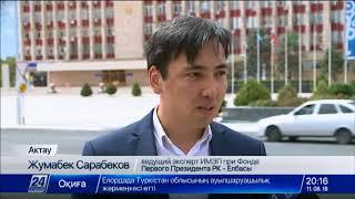 Завершился переговорный процесс по разработке Конвенции о правовом статусе Каспийского моря