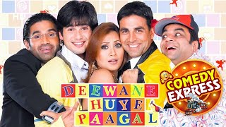 Deewane Huye Paagal - Superhit Bollywood Comedy - Akshay Kumar - Paresh Rawal - Sunil Shetty