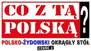 Polsko-Żydowski Okrągły Stół – Leszek Bubel i Bolesław Szenicer, cz. 2