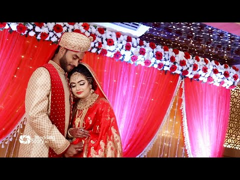 Anis - Nowshin Wedding Trailer | Wedding Story Bangladesh | Prince Bazar - Mirpur