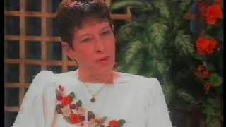 יומן מזרע מס' 44 1992