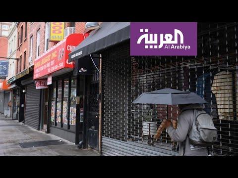 العرب اليوم - شاهد: كيف سيتعافى اقتصاد العالم بعد