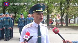 Первый набор студентов в Академию гражданской защиты МЧС ДНР