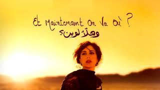 تحميل اغاني Khaled Mouzanar - Danse Funèbre MP3