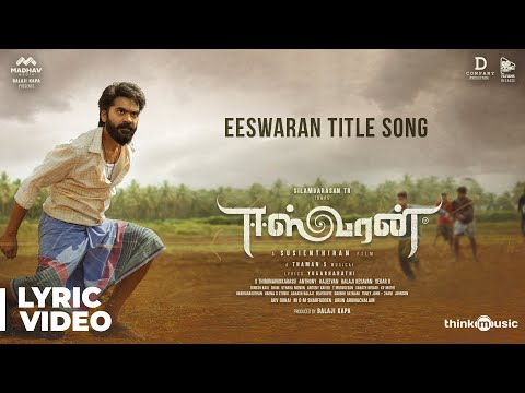 Eeswaran Title Song
