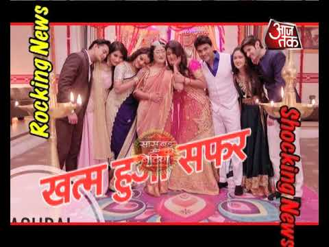Sasural Simar Ka's PACK UP!