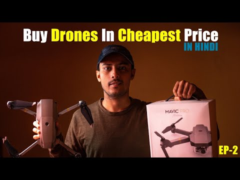 Where Can You Buy Drones in Cheapest Price in India?   In Hindi   Drone Tutorials