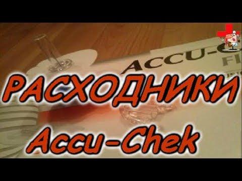 La tasa de azúcar en la sangre por metro a Accu-Chek Aviva