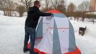 Зимняя палатка для рыбалки нельма 2 куб