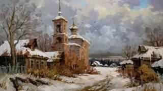 Русская зима...Сергей Валерьевич Крупский ч 2