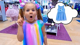 ديانا وبابا يشتريان فستان