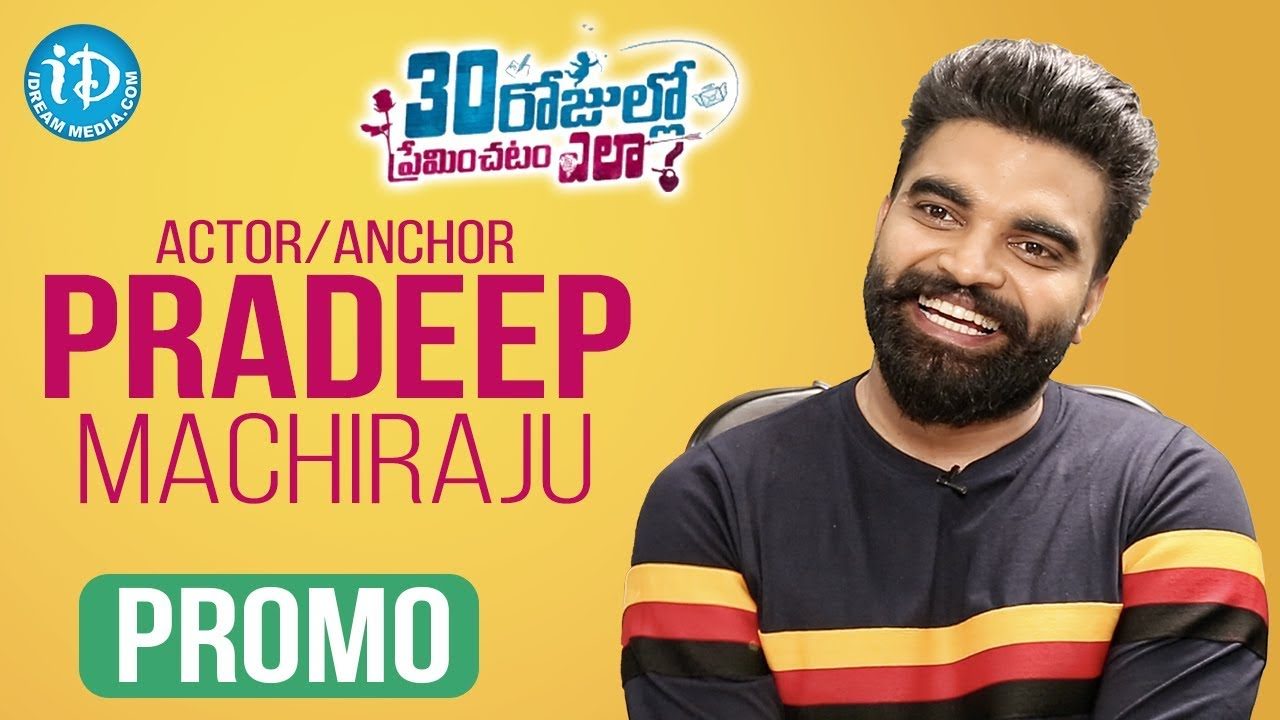 Actor & Anchor Pradeep Machiraju Exclusive Interview Promo -30 Rojullo Preminchadam Ela
