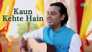 Kaun Kehte Hain | Siddharth Mohan | Krishna Janmashtami Special