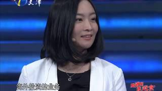 """20150105 非你莫属 清华学霸狂妄表现引不满 """"学渣""""为爱赴美打工"""