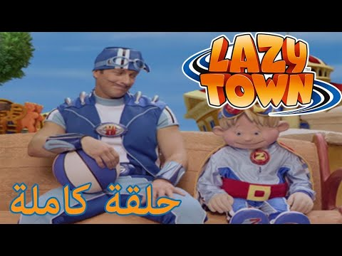 Lazytownmena Youtube Channel Statistics Subscriber Stats