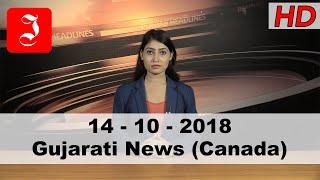 News Gujarati Canada 14th Oct 2018