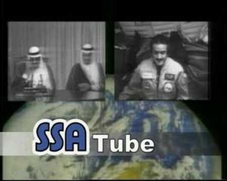عندما اتصل الملك فهد بالامير سلطان بن سلمان وهو في الفضاء