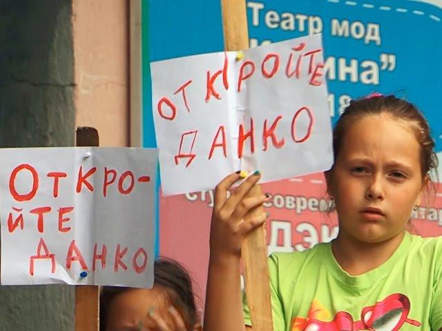 Дети встали на защиту своих прав