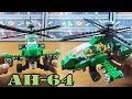 Como hacer un Helicóptero Apache LEGO (Mr :P)
