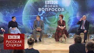 """Дебаты Би-би-си в Риге. """"Путин и Трамп: новая эра?"""""""