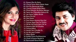 BEST SONGS Udit Narayan & Alka Yagnik | 90'S Romantic Love Songs | Awesome Duets | Hindi Old Songs