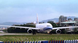 After been absent for 31 years, wide body jet return to Taipei Song Shan airport (TSA)