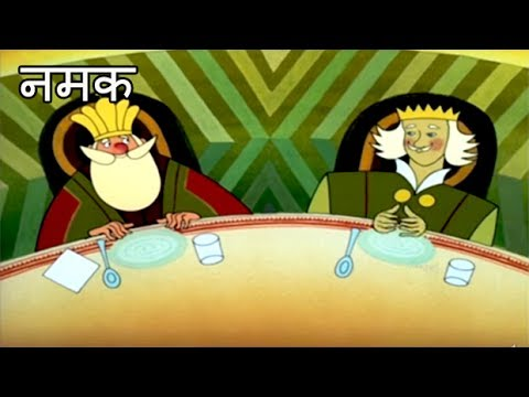 Download Hindi Salt A Short Story Video 3GP Mp4 FLV HD Mp3 Download