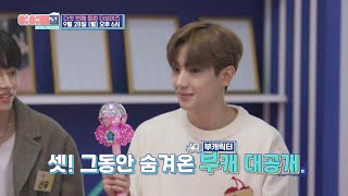 IDOL HOUSE EP5 THE BOYZ