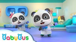 ♬パンダのお医者さんごっこアニメ|赤ちゃんが喜ぶ歌|子供の歌|仕事の歌|アニメ|動画|BabyBus