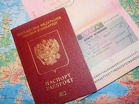 Как получить загран паспорт через сайт Госуслуги