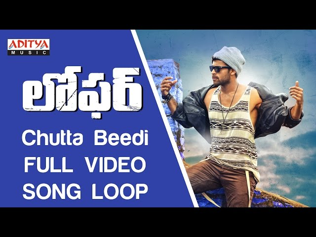Chutta Beedi Full Video Song | Loafer Video Songs Download